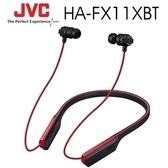 JVC HA-FX11XBT 黑紅 藍芽無線 耳道式耳機