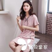迎賓鳥夏季短袖純棉女款睡裙可愛卡通性感女士全棉家居服中裙薄款
