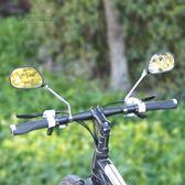 公路山地自行車電動車後視鏡反光鏡車把鏡單車配件騎行裝備 聖誕交換禮物