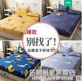 床笠單件防滑固定床罩夏季床套1.5米席夢思床墊防塵保護床單全包 名購新品