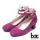 ★新品上市★bac台灣製造 嚴選真皮瑪莉珍高跟鞋-紫紅色