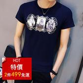 男T恤 男短t恤 韓版T恤 短袖t恤 韓版修身印花上衣 大尺碼時尚打底衫【非凡上品】q729