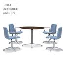 JM-931洽談桌/會議桌 236-8 φ120×H75