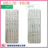新豐 抽痰管 12FR 14FR 100支/包 6包/箱 氣管支氣管抽吸導管包(箱購)