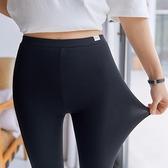 打底褲 內搭褲女薄款夏季彈力莫代爾顯瘦九分褲高腰修身外穿9分緊身褲子【快速出貨】