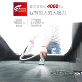 TCL車載吸塵器12V汽車用車輛吸塵器igo