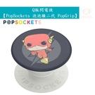 Q版閃電俠【PopSockets 泡泡騷二代 PopGrip】 美國 No.1 時尚手機支架