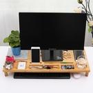 增高架液晶電腦顯示器屏增高架子底座桌面鍵盤收納盒置物整理架實木