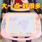 兒童畫畫板磁性力彩色寫字板筆家用大號2歲寶寶繪畫幼兒塗鴉玩具1ATF「安妮塔小鋪」