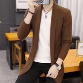 針織衫毛衣男秋季薄款男士中長款針織開衫韓版修身男外套潮流青年男裝翻領上衣