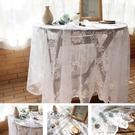 宜家►法式白色蕾絲桌布 ins風復古野餐布拍照背景布 茶几圓桌甜品台蓋巾 (75*75cm)