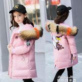 兒童羽絨外套 兒童羽絨服女童中長款新款加厚親子裝冬季外套韓版童裝女大童YYP 麥琪精品屋