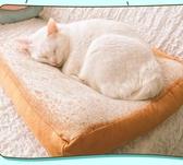 寵物窩墊 - 坐墊 涼墊日本夏天切片吐司坐墊創意面包貓窩貓墊【快速出貨八折下殺】