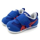 《7+1童鞋》小童 ASICS SUKU IDOHA BABY OP 亞瑟士運動鞋 輕量機能鞋 學步鞋 5257 藍色