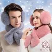 保暖耳罩男女騎行耳套可愛毛絨耳暖耳帽耳包冬天【櫻田川島】