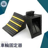 利器五金 大型車輛橡膠輪胎防滑 貨車三角木 駐車器 止退器 油罐車 槽車 三角木 VS250