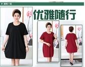 中老年女媽媽裝夏裝加肥加大短袖T恤裙大碼打底裙胖人連身裙200斤