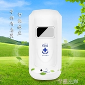 自動洗手機 幼兒園酒精噴霧手消毒機兒童手部消毒器食品廠自動感應式手消毒器特賣