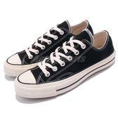 Converse 帆布鞋 Chuck Taylor All Star 70 黑 白 復古奶油底 低筒 黑白 基本款 男鞋 女鞋【PUMP306】 162058C