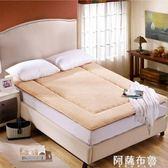 保潔床垫 床上用品可加厚保護墊床墊褥子保潔床護墊防滑墊 igo阿薩布魯