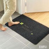 進門地墊廚房衛生間吸水腳墊浴室防滑門墊子入戶門口臥室地毯 js26986 『紅袖伊人』