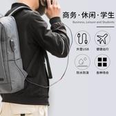 電腦包15.6寸雙肩女小米筆記本背包男14蘋果聯想華為手提書包華碩