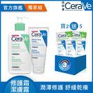 高效三重神經醯胺  舒緩乾癢,補充肌膚所需水分,修復肌膚屏障 MVE獨家專利科技 24小時 長效潤澤