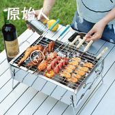 燒烤架戶外燒烤爐子燒烤工具【轉角1號】