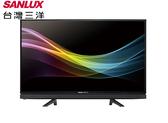 SANLUX三洋 43型 LED背光液晶電視+視訊盒 SMT-43MA3(僅運送無安裝)