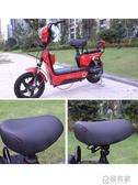 電動車坐墊車座電瓶車軟鞍座電動自行車座墊座子加大加厚座椅通用  ATF  極有家