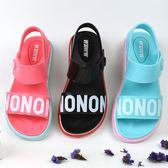 兒童女涼鞋女童塑料涼鞋新款正韓兒童膠涼鞋【全館免運】