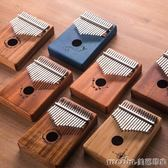 拇指琴卡林巴17音全單板手撥琴手指鋼琴初學者卡琳巴kalimba樂器 美芭