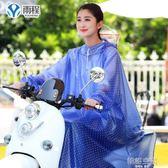 電動車雨披單人男女士成人韓國時尚帶袖自行車摩托車透明雨衣 韓語空間