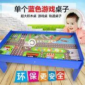 木制兒童超大積木桌 益智托馬斯火車軌道桌