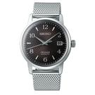 SEIKO 精工 Presage 調酒師系列 機械錶 SRPF39J1_4R35-04A0D