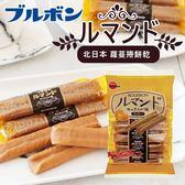 日本 BOURBON 北日本 蘿蔓捲餅乾 88.8g 焦糖蘿蔓捲餅乾 餅乾 點心 日本餅乾