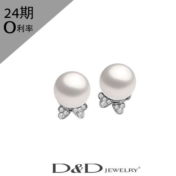 D&D 情人節禮物 天然珍珠耳環9mm 品牌精品 時尚紐約系列