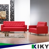 【KIKY】香榭水鑽2+3人座沙發組(3色可選)紅色