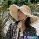 遮陽帽 帽子女草帽韓版潮百搭日系夏季薄款透氣蕾絲花邊鏤空小清新防風繩 星河光年