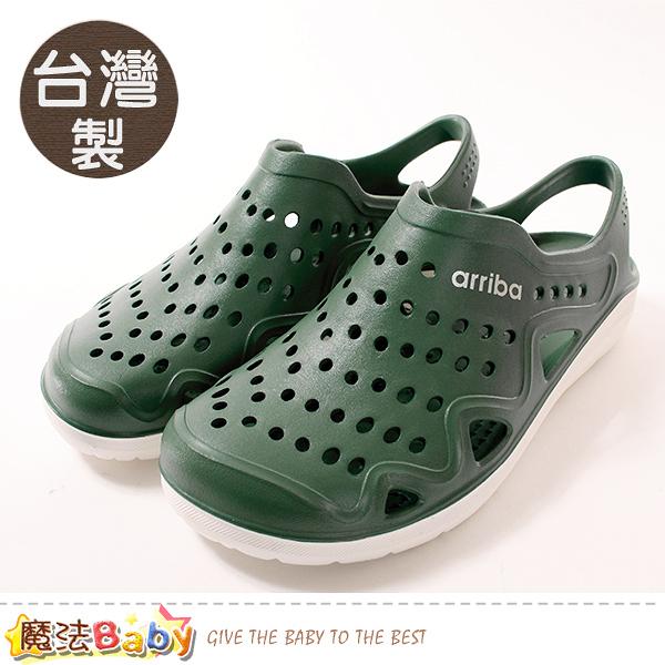 男鞋 台灣製輕量休閒晴雨洞洞鞋 魔法Baby