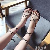 夾腳涼鞋涼鞋女學生夏新款百搭平底夏季女鞋子交叉綁帶夾腳女鞋羅馬鞋 海角七號
