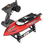 遙控船 優迪遙控船快艇玩具船模型高速兒童男孩充電動無線防水上遊艇輪船jy 交換禮物