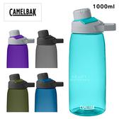 美國CamelBak CHUTE® MAG 1000ml 戶外運動水瓶 冷水壺 不含BPA 台灣總代理