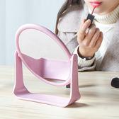 ✭米菈生活館✭【Q25】雙面旋轉梳妝鏡 方形 圓形 小鏡子公主鏡 360°旋轉 化妝台 辦公桌 北歐風