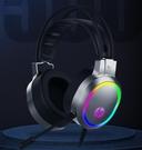 頭戴式耳機 吃雞7.1電腦有線耳機頭戴式電競游戲學習帶麥聽聲辯位耳麥【快速出貨八折鉅惠】
