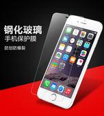 【CHENY】HTC A9 E8 E9 E9+ M7 M8 M9 M9+ EYE M10 9H鋼化玻璃保護膜 玻璃保貼 保護貼 玻璃貼 鋼保 螢幕貼
