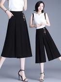 七分褲垂感雪紡闊腿褲女夏季2020新款高腰寬鬆大碼七分褲薄款休閒褲裙褲 雙11 伊蘿