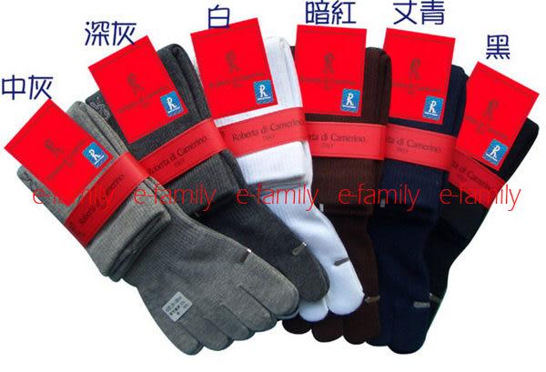 諾貝達五指棉襪R6208(台灣製)3雙入
