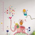 壁貼 大象噴水身高尺 身高尺壁貼 無痕壁貼 可移動牆貼 牆壁貼紙 兒童房佈置【BF1269】Loxin
