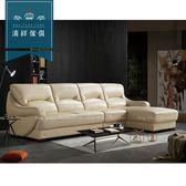 【新竹清祥傢俱】PLS-07LS82-現代時尚L型牛皮沙發 客廳 沙發 牛皮 多人 L型 家具 現代 風格